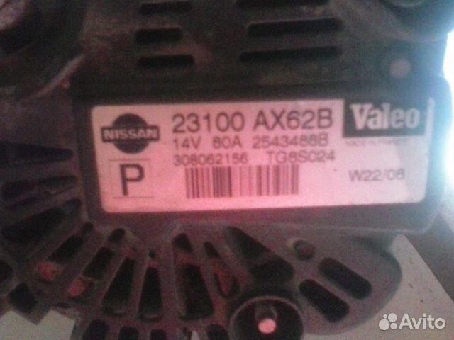 Продаю генератор Ниссан 23100 ах62В 89806254546 купить 2