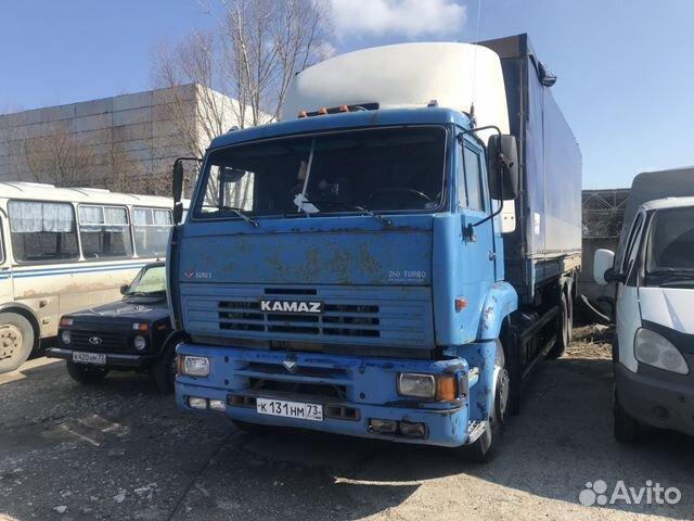 Авито грузовики и спецтехники в ульяновской области услуги самосвалов спецтехники