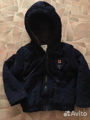 Теплая кофта-курточка  89515853134 купить 4
