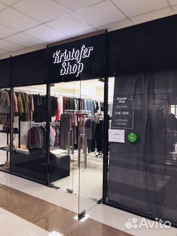 f3fa94f7115 Магазин женской одежды и аксессуаров купить в Ставропольском крае на ...
