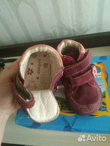 Ботинки для девочки марка котофей 19 размер 89101714197 купить 3