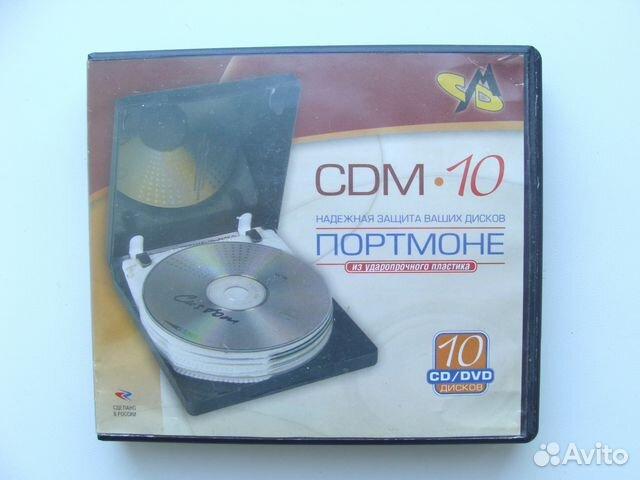 Портмоне DVD (на 64, 40, 10 дисков) 89157497491 купить 5