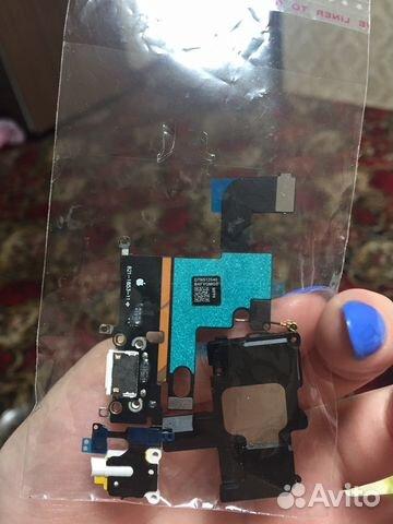 Шлейф iPhone 6 (белый ) с разъемом для зарядки и а