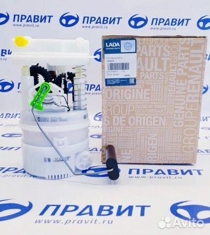 Бензонасос электрический LADA Largus, renault Loga 88002013695 купить 1