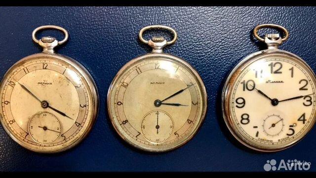 Часы пермь продать часов скупка продажа