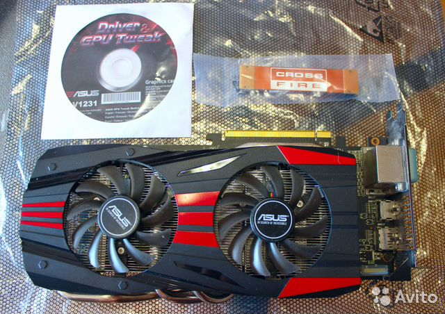 Asus AMD Radeon R9 270X (R9270X-DC2T-2GD5)