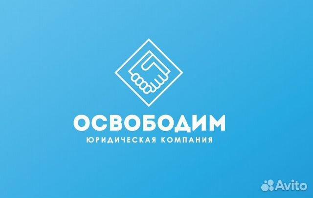 подать заявку на кредит во все банки челябинской области