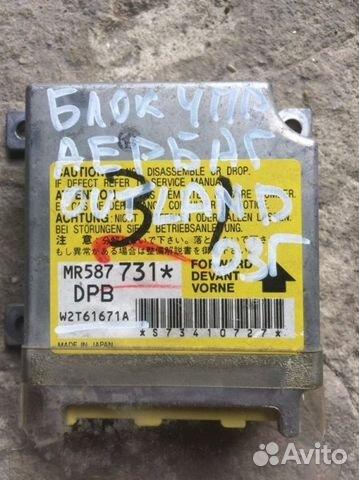 89026196331 Блок управления аирбаг Mitsubishi Outlander CU