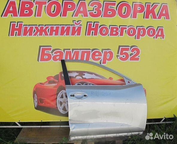89524408730  Nissan X-Trail (T32) 14- Дверь передняя правая (се