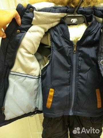 Новый костюм зимний 89092123456 купить 3