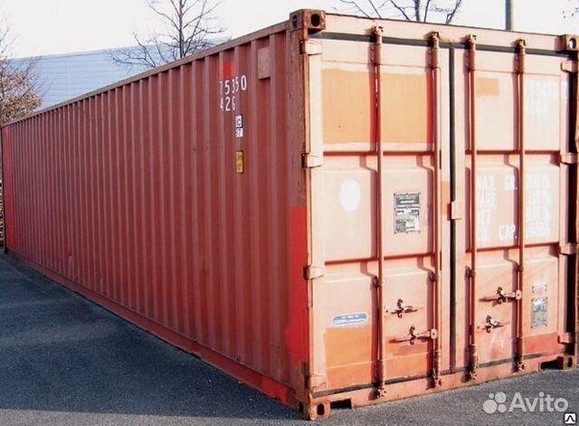 89370628016 Sea container 40 f BU No. 8