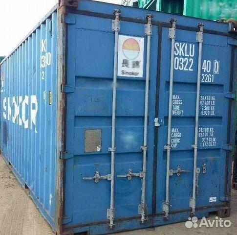 89370628016  Sea container 20 f
