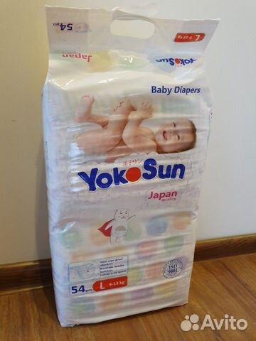 Японские подгузники ачинск