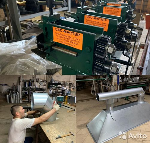 Business ideas - machines for tinsmiths  buy 5
