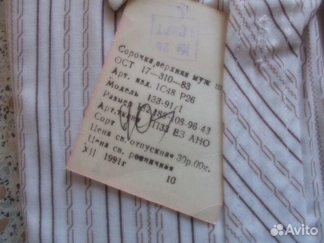 Продам новые мужские рубашки 89897768584 купить 3
