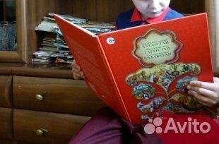 Увлекательный Татарстан книга купить 2