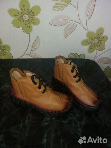 Ботинки женские кожаные  89637385526 купить 2