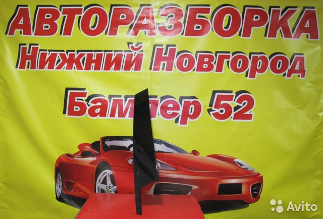 89524408730  Mercedes Benz C-Class W205 2014-н.в Накладка двери