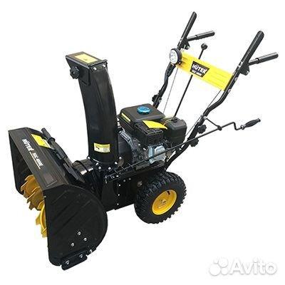 Snowthrower Huter SGC 4800 E