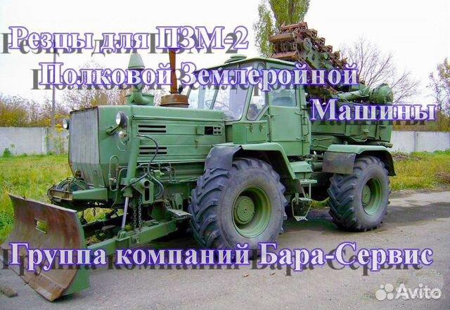 Новая траншейно-котлованная (баровая) машина ПЗМ-3: rudy_ogon ... | 441x640