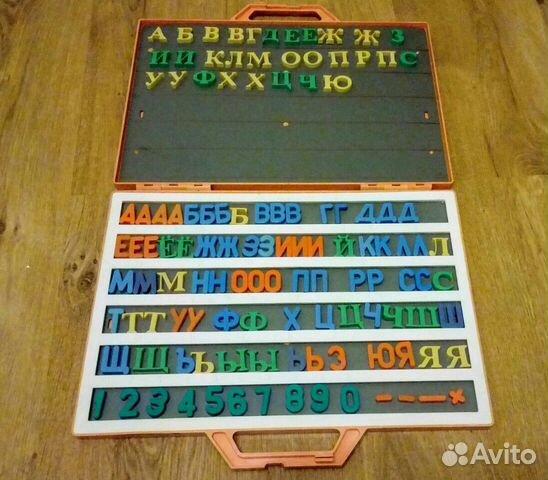 Магнитный алфавит СССР 89282292559 купить 1