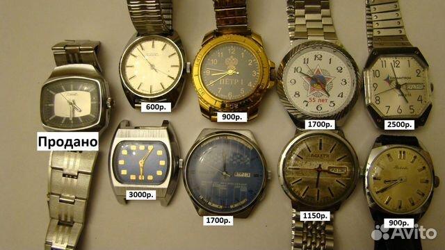 Ракета продать часы часов уфа ломбард