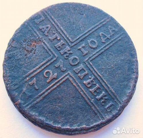 5 копеек 1727 г.-нд -крестовик