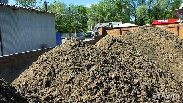 Тощий бетон купить химки бетон в москва
