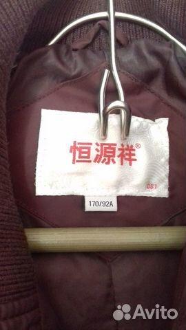 Женское пальто (пуховик женский демисезон) 89245055073 купить 7