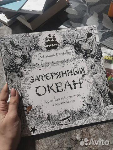 Раскраска антистресс Джоанна Бэсфорд