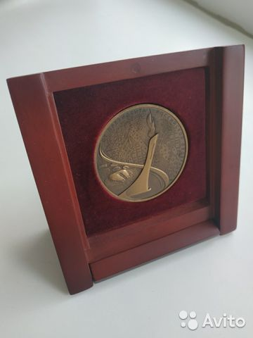 Медаль Сочи 2014 89237146440 купить 4