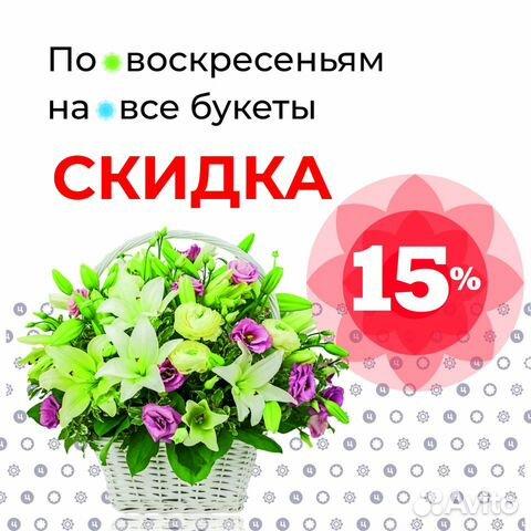 Цветочный кибермаркет Цветов.ру
