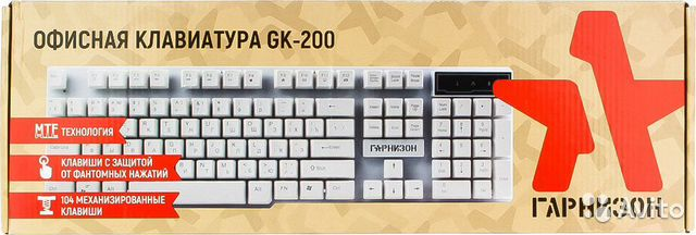 Комплект беспроводной мышки и клавиатуры Ч 89087176847 купить 5