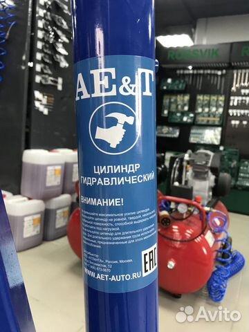 Кран гидравлический гаражный гусь AE&T T62202 89536911143 купить 8