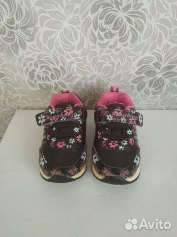 Ботинки  89608389435 купить 2