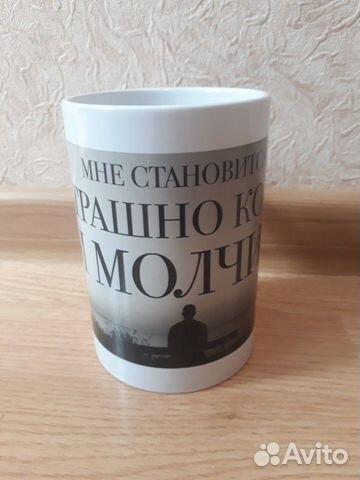 сувениры с фотоизображением в пушкине спб вот так
