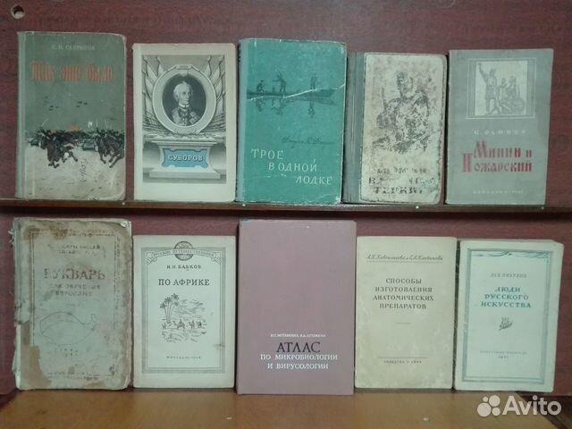 Советские раритетные книги 2  89281958665 купить 3