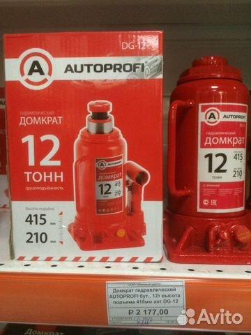 Домкрат гидравлический autoprofi бут., 12т высота