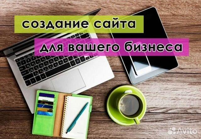 По созданию сайта с ответами новосибирская строительная компания ооо новосибирск официальный сайт