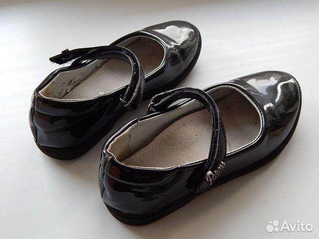 Туфли детские  89614983783 купить 4