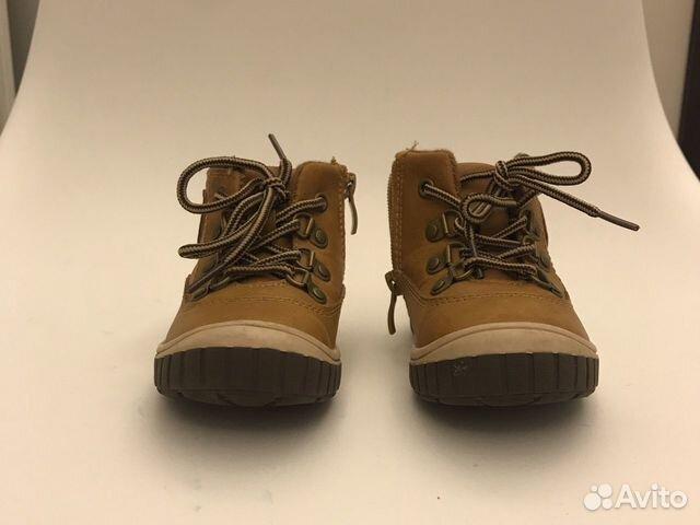 Ботинки детские  89814566700 купить 1