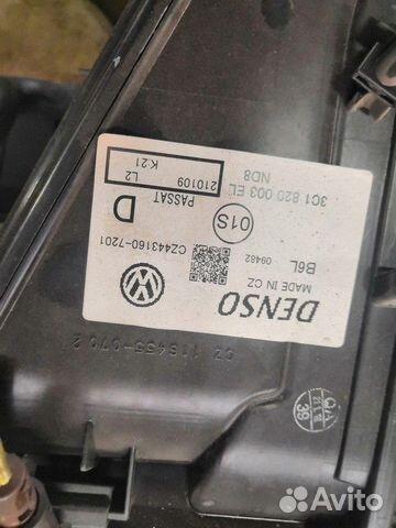 Корпус отопителя (Volkswagen Passat)  89226688886 купить 2