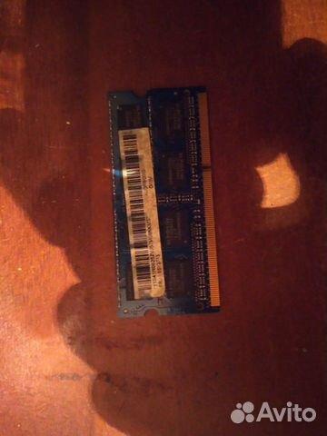 Оперативная память DDR3 для ноутбука  89534312274 купить 2