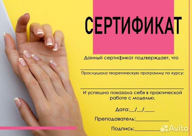 Работа моделью в великом новгороде девушка модель работы журналиста