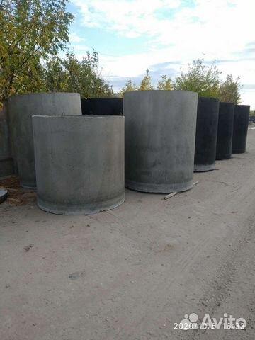 Великие луки бетон купить завод по изготовлению бетонных смесей