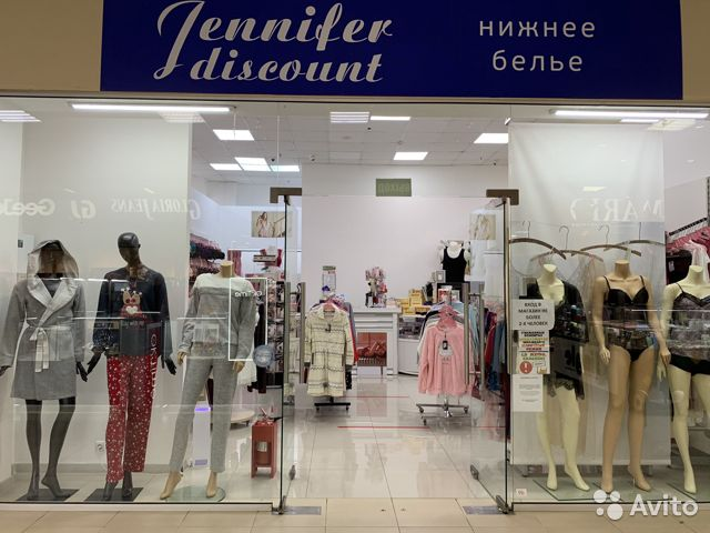 вакансии магазин женского белья