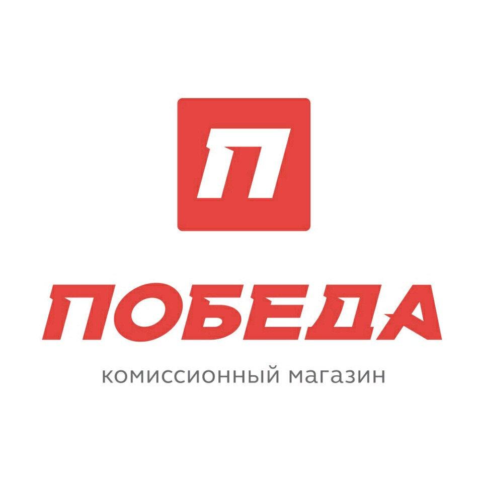 Комиссионный Магазин Победа Инн