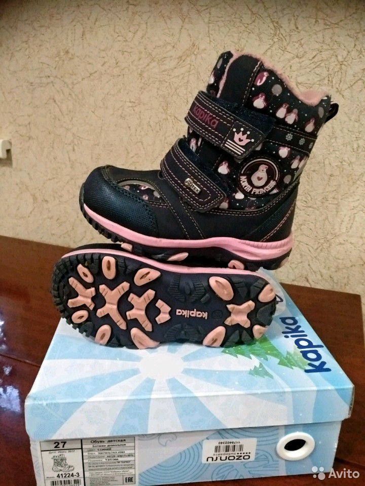 Ботинки мембраные Kapika зимние