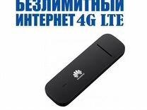 Usb модем Huawei e3372h для любого оператора