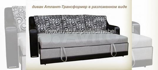 диван стол кровать атлант трансформер оригинал купить в москве на